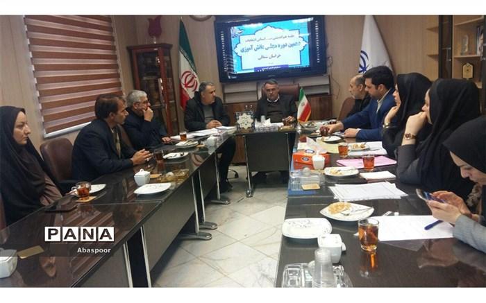 برگزاری جلسه هم اندیشی ستاد استانی انتخابات دهمین دوره مجلس دانش آموزی خراسان شمالی
