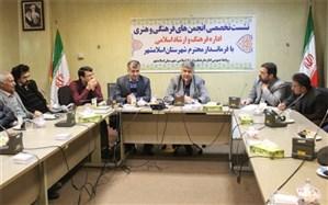 برگزاری همایش ملی تجلیل از هنرمندان نامی شهرستان اسلامشهر