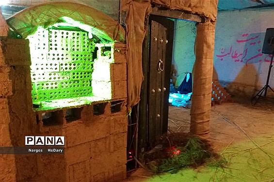 نمایشگاه یاس کبود در شهرستان امیدیه