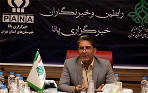 محمد صیدلو: رسانهها توان هدایت افکار عمومی را دارند