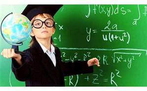 ثبت نام آزمون های ورودی مدارس تیزهوشان از 26 بهمن ماه تا 2 اسفند