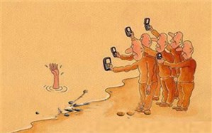 بیتفاوتی اجتماعی و تبعاتش