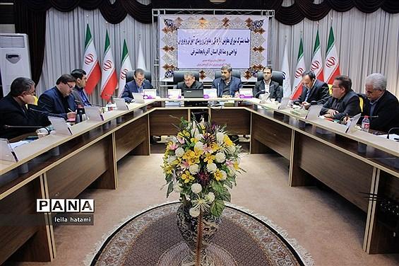 جلسه مشترک شورای معاونان ادارهکل و مدیران و روسای آموزش و پرورش نواحی  و مناطق استان آذربایجان شرقی