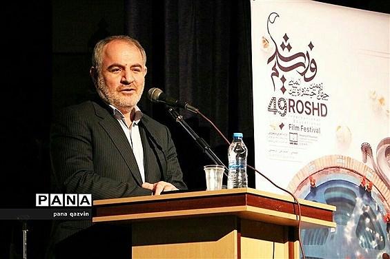 آیین افتتاحیه جشنواره فیلم رشد در شهرستان البرز