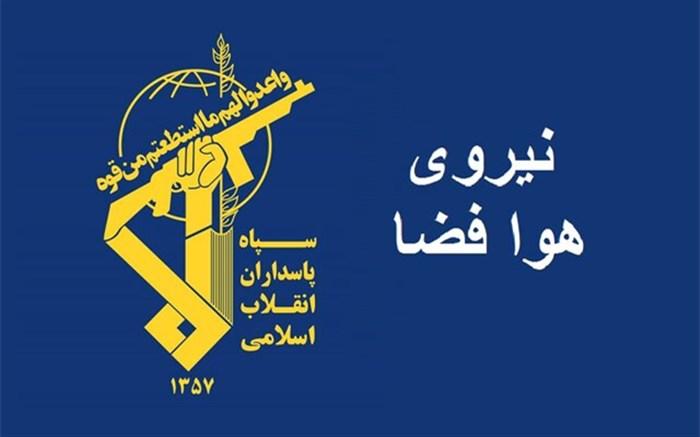 فرود اضطراری یک فروند هواپیمای بدون سرنشین شاهد 129 در منطقه ملاثانی استان خوزستان