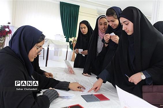 دهمین دوره انتخابات مجلس و شورای دانش آموزی استان همدان