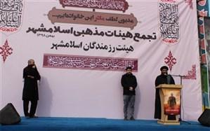 مردم اسلامشهردر سوگ یاس نبی اکرم (ص)  اقامه عزاداری کردند