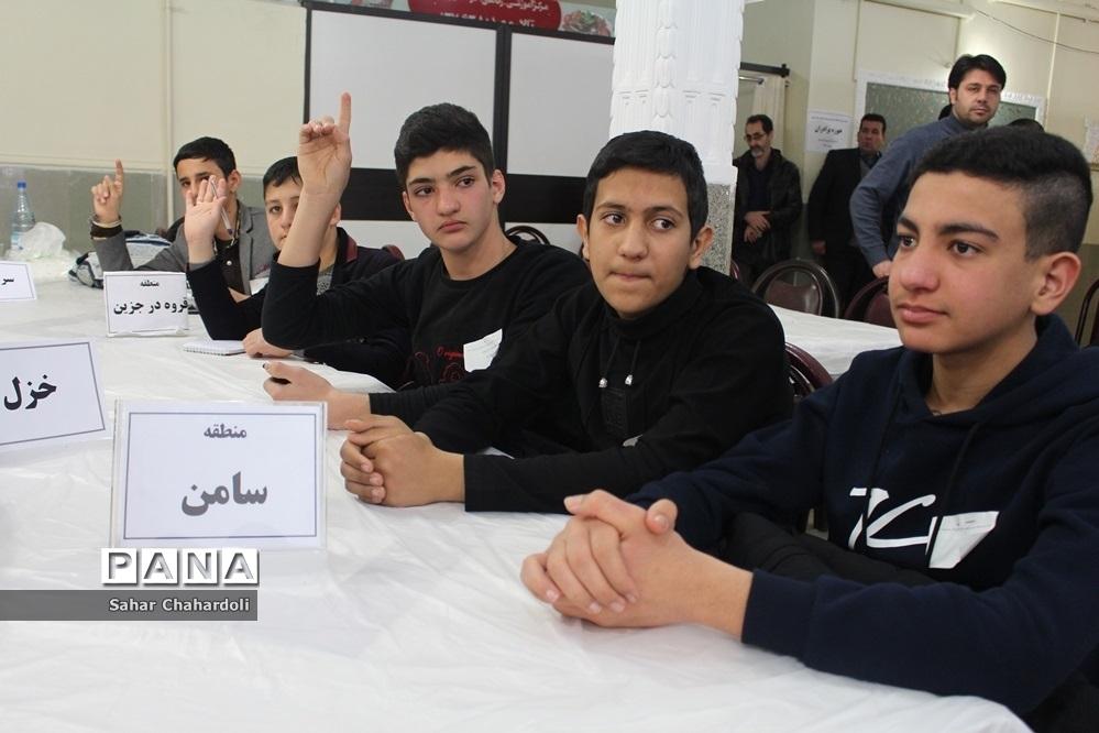 افتتاحیه دهمین دوره انتخابات مجلس و شورای دانش آموزی همدان