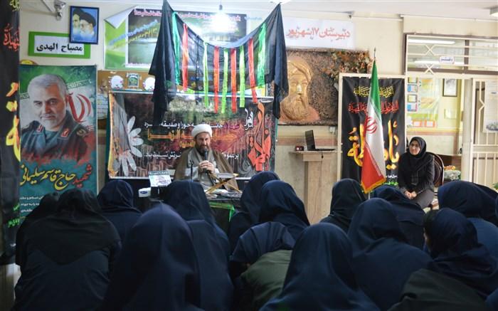 سخنرانی حجت الاسلام بابکی در مراسم عزاداری شهادت حضرت زهرا (س)