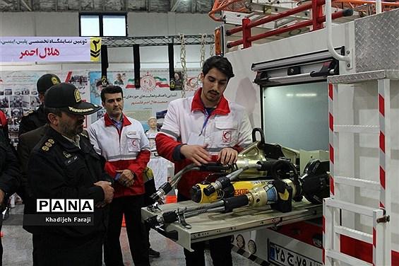 دومین نمایشگاه تخصصی پلیس، ایمنی، امنیت در مازندران