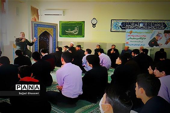 مراسم مذهبی در مدرسه نمونه دولتی بشارتی