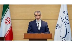 شفافیت تامین مالی فعالیت های انتخاباتی در شورای نگهبان تصویب شد
