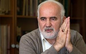احمد توکلی از صاحب امتیازی سایت «الف» کنارهگیری کرد
