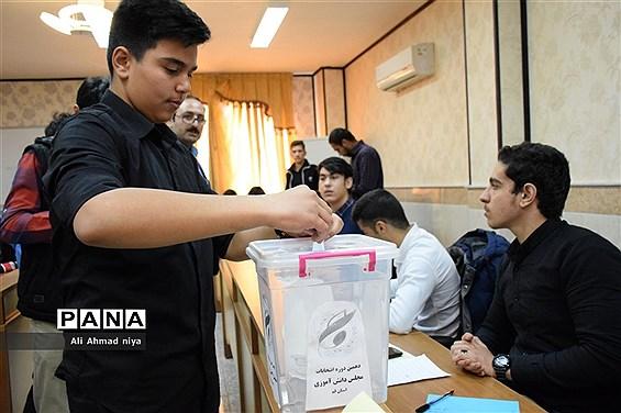 دهمین دوره انتخابات مجلس دانش آموزی استان قم (پسران)