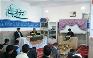 برگزاری مسابقات قرآن ، عترت و نماز دانشآموزان درشهرقدس