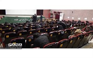 برگزاری هجدهمین آزمون سراسری قرآن و عترت درشیروان