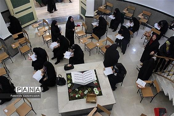 آزمون سراسری حفظ، ترجمه و مفاهیم قرآن کریم در اسلامشهر