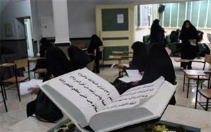 برگزاری هجدهمین دوره آزمون سراسری حفظ،ترجمه و مفاهیم قرآن کریم دردارالقرآن شهرداری اسلامشهر