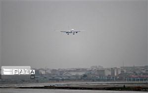 اختصاص ۱۰ میلیارد تومان اعتبار برای توسعه فرودگاه خرمآباد