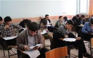 رقابت ۱۲۳۴ بوشهری در آزمون کتبی هجدهمین آزمون سراسری قرآن و عترت