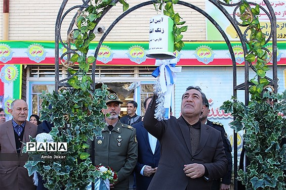 آیین نواختن زنگ انقلاب اسلامی در مدرسه الزهرا شهر شیراز