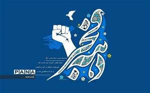 پیام مدیرکل آموزش و پرورش استان کرمان به مناسبت فرارسیدن دهه ی مبارک فجر