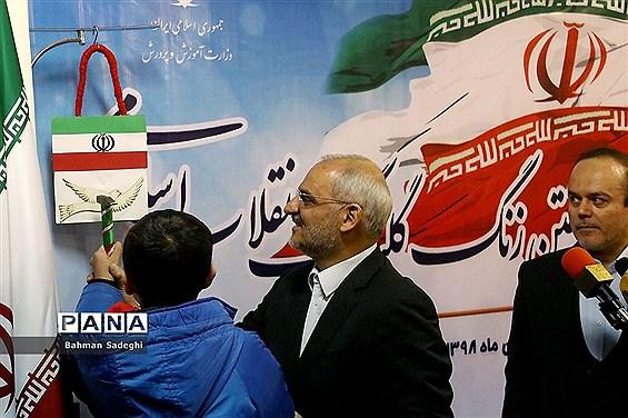 زنگ گلبانگ انقلاب اسلامی نواخته شد