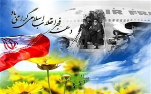 رخشانیمهر: مسیر انقلاب اسلامی ایران تا رسیدن به قله سرآمدی در دنیا تداوم دارد