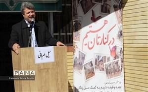 زنگ سیل مهربانی همکلاسیها در مدارس استان سمنان نواخته شد