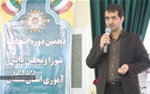 استقبال همیشگی مدیرکل آموزش و پرورش استان از طرح ها و ایده های دانش آموزان