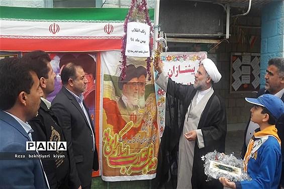 نواختن طنین زنگ انقلاب در مسجدسلیمان