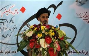 مردم ایران پای ارزشهای انقلاب ایستاده اند