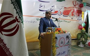عزت و هویت ما بزرگترین دستاورد انقلاب اسلامی است