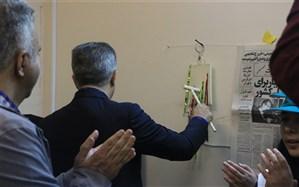 نواختن زنگ انقلاب   در جماران و مدرسه کاشف الغطا منطقه 1