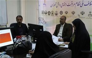 جلسه توجیهی مشاوران اعزامی تهران به شهرهای سیل زده سیستان و بلوچستان