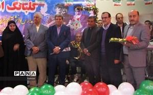 حسینی: غفلت کردن از علل ایجادی انقلاب، ابقاء انقلاب را با مشکل مواجه می کند