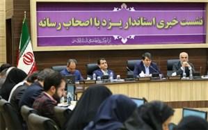 استان یزد درمسیر انتخاب به عنوان پایلوت اقتصاد دانش بنیاد کشور