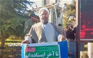 مراسم ویژه دهه فجر در میدان مرکزی شهرستان کاشمر برگزار شد