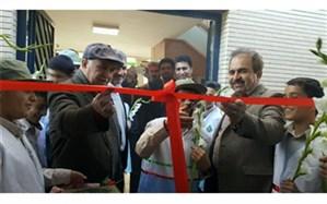 سومین سالن مطالعه در دبیرستان های نیشابور در سال تحصیلی جدید افتتاح شد