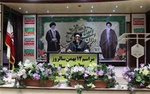 گرامیداشت ایام الله دهه فجر انقلاب اسلامی در اسلامشهر