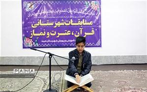 برگزاری مسابقات شهرستانی قرآن ، عترت و نماز شهرستان میبد