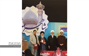 درخشش کرمانی ها در مسابقات کشوری قرآن کریم