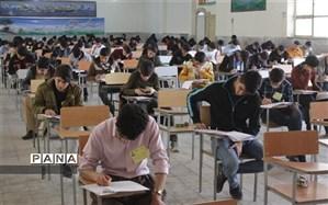 اعزام سه هنرجو استان به هفدهمین دوره مسابقات کشوری علمی - کاربردی کاردانش