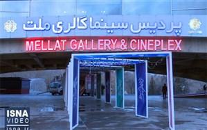 شروع جشنواره فجر با فیلمهایی تلخ و کسلکننده+ویدئو