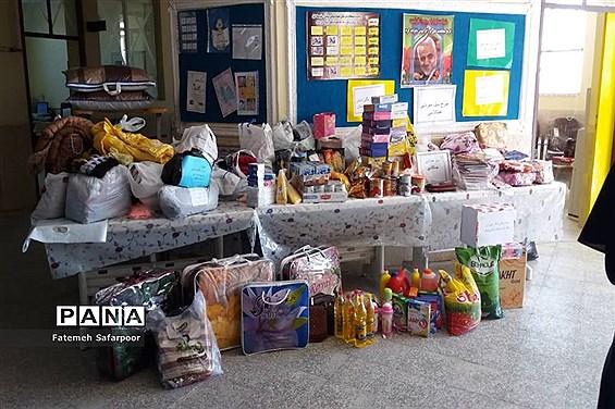 پویش سیل مهربانی همکلاسیها در شهرستان فسا