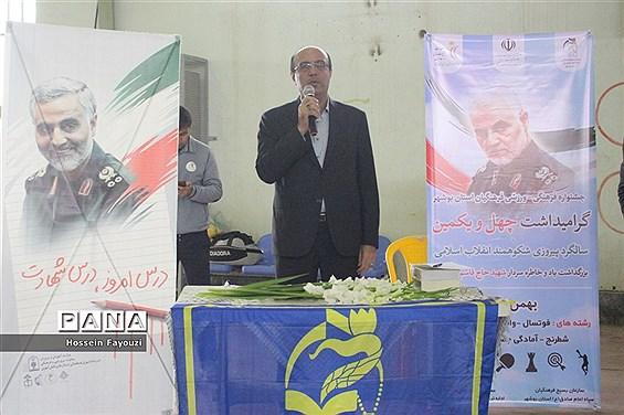 جشنواره فرهنگی ورزشی فرهنگیان استان بوشهر در رشته فوتسال
