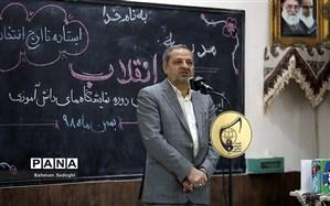 علیرضا کاظمی: کانون بسط و نشر ارزشهای انقلاب اسلامی مدرسه و نظام تعلیم و تربیت است