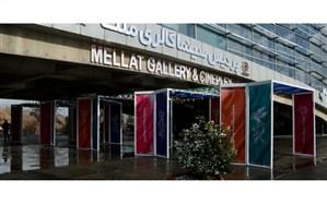حاشیههای چهارمین روز برگزاری جشنواره فیلم فجر در پردیس ملت