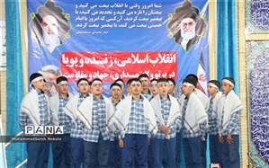 حضور دانش آموزان دبیرستان معارف سامان در ویژه برنامه دهه فجر