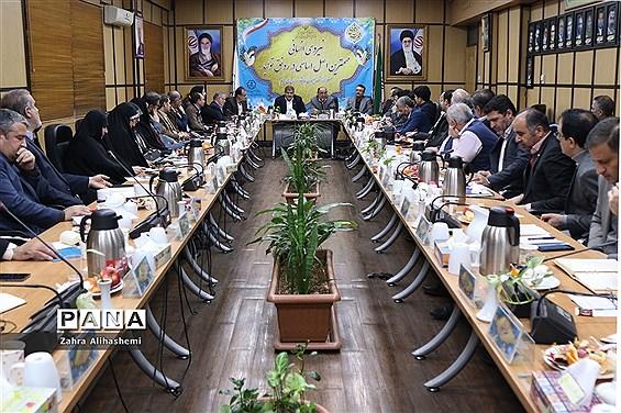 جلسه روسای مناطق نوزده گانه و شورای معاونان ادارهکل آموزش و پرورش شهر تهران